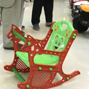 Rocking Chair For Kids